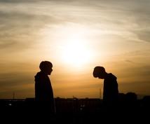 恋愛相談・打ち明け話、お聞きします まわりの誰にも話せないあなたへ