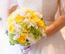 【結婚式】結婚式を考えている方へ 準備の仕方 見積もりなどなんでもご相談ください!
