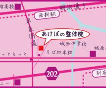 デザイン的な地図を作ります チラシやDM、HPに!訪問者が迷わないよう見やすい地図を!