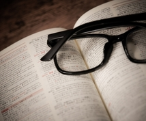 あなたの英語の「発音」をより本物に近づけます カタカナ発音は卒業!「伝わる」英語に変えます!