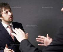 人前であがらずに話す技法をお伝え致します 〜具体的な方法を知りたい方向けです〜