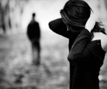 壮絶な離婚経験者が不倫相談にのります ・不倫してる方・パートナーに不倫されてる方・不倫相手の方