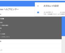 Google Adsenseの問い合わせ代行します Googleアドセンスを利用するサイト運営者の方におすすめ