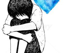 寂しい時にお相手します 友達、恋人、家族に恵まれていないあなたへ