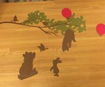 保育室などの壁面全般、誕生日カードも作ります お子様と関わっている方へオススメ!