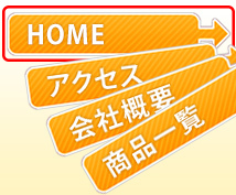 ホームページの修理屋さん☆承ります ちょっとしたコンテンツの追加やパーツ作成、ご相談ください