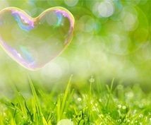 心身のバランス整えます あるがままのあなたをベストな心身状態に♪