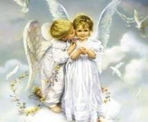 お試し!天使が今あなたに一番伝えたいこと届けます お悩み・迷いのある方 天使からの言葉が一筋の光になるはずです