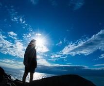 人生180℃変わります 悩みなんてへっちゃら!最高の人生の創り方を教えます!!