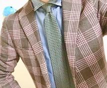 現役スーツ販売員がスーツの悩み解決します 毎日着るスーツにオシャレにサイズ感から全てご相談頂けます