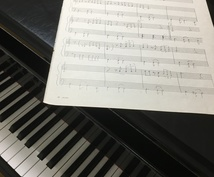 ピアノ曲、簡単にアレンジします 「この曲が弾いてみたいけど、難しくて弾けない」という方。