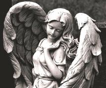 大天使ラファエルとの扉を開きます あなたの能力を開花させます。癒し・癒されたい方へ