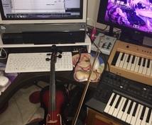 あなたの楽曲にバイオリンを乗せます オリジナル曲にバイオリンの生演奏を入れたい方へ