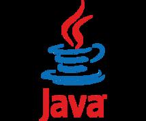 プログラミングの質問に答えます ※Unity,Javaのみ受付しています
