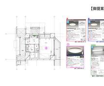 新築・改築住宅の照明器具プランを御提案します 住宅を新築・改築される方の照明器具選びに
