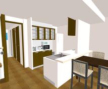 自分で家具配置ができる「3D家モデル」を作成します 新築のイメージ把握、模様替え時に、自分で自由に家具を動かす!