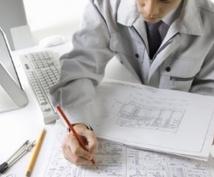 土木設計の下請請負ます 【道路、上下水道の設計、図面作成などが可能です。】