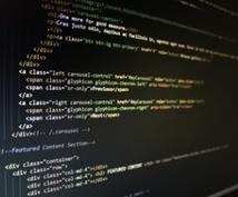 WEBデザインをコーディングを致します WEBデザインはあるけどコーディングが面倒な方へ