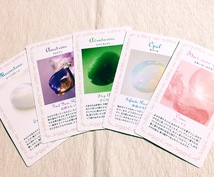 少しでも前に進む為のアドバイス。最後に1枚のオラクルカードを引かせて頂きます!