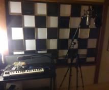楽曲提供、音楽作成致します 配信サービスやオリジナル曲をやってみたい、作ってみたい人へ
