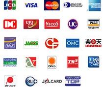 ★クレジットカード裏技3種★クレジットのブラックリストから自分の名前を取り下げる!