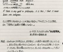世界の名言、原文でご紹介します 哲学や科学の名言を原文で知ることができます!