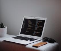 現役エンジニアがプログラミングのサポートします HTMLやCSS、JavaScriptやRubyなどレビュー