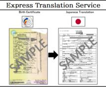 プロの翻訳サービスがワンコインご利用可能!ます SNS、メール、チラシ、技術、法律、入館の書類まで全部対応!