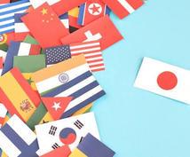 留学の準備を格安で手伝います 留学する際に必要な書類の準備翻訳経験者だけが知る知識共有!
