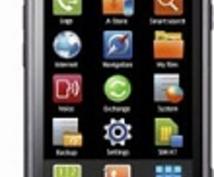 スマートフォンや携帯電話にくる、迷惑メールや迷惑電話の対処法を教えます。