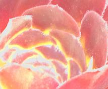 ◇◇霊視・催眠(気功・レイキ・各種ワーク)に纏わるトラブルの疑問にお答えします(レクチャーあり)◇◇
