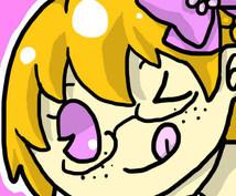 HANASUのust作ります 短文から長文まで、日本語ならなんでもOK!
