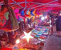 ラオスへの旅行や訪問に関する相談にのります 色々聞きたい方やお急ぎの方におススメです!