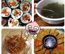 超簡単!!韓国一品料理〜本格料理まで教えます 手軽に美味しく作りたい♡韓国料理パーティしたい♪