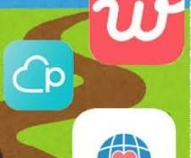 マッチングアプリ Withでの攻略法教えます Withの足跡ツールをExcelで出品しているのはここだけ!