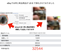 ebay輸出!価格差30商品vol5情報提供します 初心者必見!30商品を参考にしてリサーチを効率化しませんか?