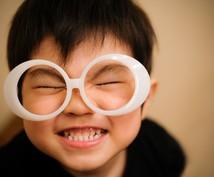 自立心を育て、話を訊く子供に育てる方法を教えます 言うことを聞かない、わがままで困る!つい怒ってしまう人向けに
