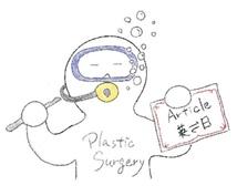 医学論文翻訳(英語⇆日本語)承ります ECFMG習得者が行う医学論文翻訳
