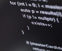 Windows用のツールを作成致します 便利なツールなど作成致します。