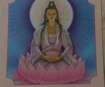 Goddess guidance お届けします 一歩前に進む助言がほしい方に。