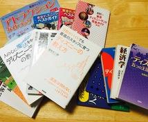 東京ディズニーシーの滞在プランを提案致します イベントプランナーがあなたの旅をサポート‼︎