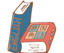英文履歴書・職務経歴書(CV)の作成代行承ります 海外留学向け、就職・転職向け、ご希望に合った書類作成します