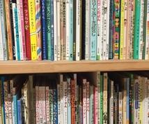 あなたにおすすめの本を選びます 本が好きな人や、何を読んだらいいか分からない人に!