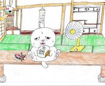 うちのペットたちをモデルに絵を描きます 動物が好きな方にお勧めです=^_^=