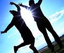 あなたに寄り添い、悩みを解消します 人間関係にモヤモヤしていたり、自己実現したい方をサポート
