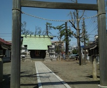 産土神社と今お住まいの自宅の鎮守神社をお調べします 開運・縁結び・心願成就・お悩み解決に