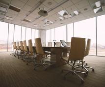 40-50代の方の転職サポート致します 業界・職種選定、面接対策、履歴書作成、キャリアビジョン等