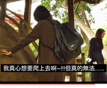 YouTubeの字幕翻訳機能で台湾語字幕を入れます 台湾、繁体語圏へのプロモーションに