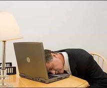 Excel仕事が5〜10倍早くなる操作術教えます Excelの操作に苦しんで、なかなか成果を出せない人必見!