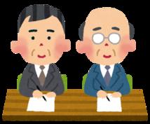 技術士の受験指導(口頭試験)をします 技術士第二次試験の合格を目指している人へ
